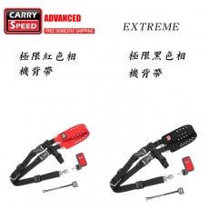 CARRY SPEED 速必達 extreme red 極限黑相機背帶(附F2相機座盤)