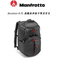 MANFROTTO REVPLVER-8 PL旗艦級神槍手雙肩背包 8