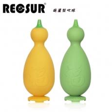 RECSUR 銳攝 葫蘆型吹球 RS-1314(黃)/RS-1315(綠)