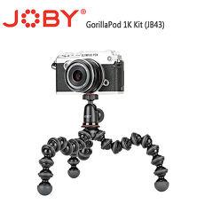 JOBY 金剛爪1K套組JB43 GorillaPod 1K Kit