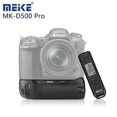 Meike 美科 Nikon D500 Pro 垂直手把附遙控器MB-D17