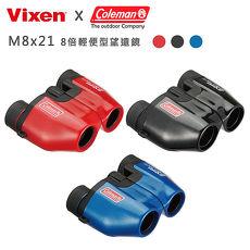 Vixen 8倍輕便型望遠鏡 M8x21黑