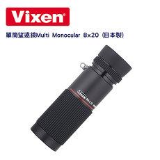 Vixen 單筒望遠鏡 82-S 日本製GEOMA II ED