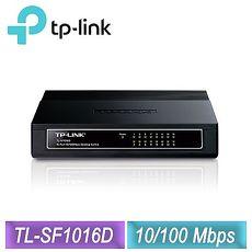 TP-LINK 16埠 Gigabit 交換器(TL-SG1016D)