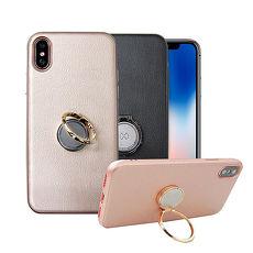 XUNDD 訊迪 蘋果 iphone X 維特系列 奢華皮革指環扣支架手機殼玫瑰金