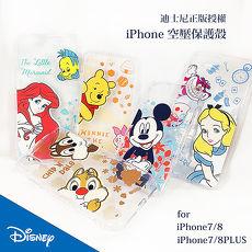 Disney 迪士尼 正版授權 iphone 7 8 PLUS 透明 空壓 保護殼 手機殼 防撞 防摔