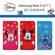 普泰【NOTE5】Disney 迪士尼 側掀皮套 可站立 磁扣 可插卡 保護套 米奇 米妮 史迪奇 正版授權米妮