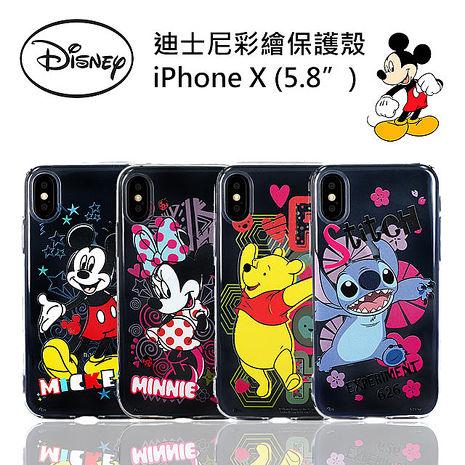 普泰【iphone X】Disney 迪士尼 彩繪 手機殼 保護套 米奇 米妮 史迪奇 維尼 正版授權