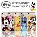 普泰【iphone 7 8】4.7吋 Disney 迪士尼 經典角色 彩繪 手機殼 保護套 米奇 米妮 史迪奇 維尼 奇奇蒂蒂 正版授權