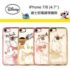 Disney 迪士尼【iphone 7 8】4.7吋 大人物系列 電鍍 手機殼 保護套 米奇 米妮 史迪奇 維尼 正版授權