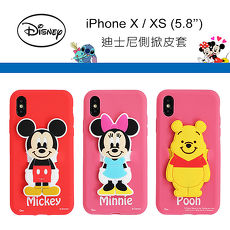 Disney 【 iPhoneX XS 】5.8吋 迪士尼 可站式 矽膠 支架 手機殼 保護套 米奇 米妮 維尼