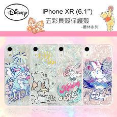 Disney 【 iPhone XR 】 迪士尼 夢幻 五彩 貝殼 手機殼 保護套 叢林 系列 正版