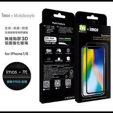 imos x Mobilestyle 【 iPhone 7 8 】4.7吋 點膠3D 滿版玻璃貼 防塵 9H