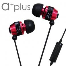 a+plus鋁合金入耳式可通話立體聲耳機-玫瑰紅