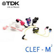 TDK CLEF-M2 耳道式捲線耳機 - TH-MEC130