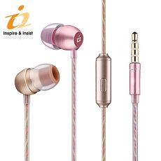 i2 香檳線控耳機麥克風