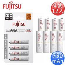 FUJITSU富士通 低自放750mAh充電電池(4號12入)