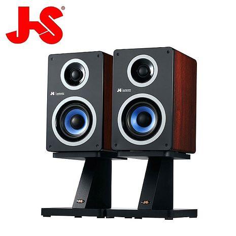 JS淇譽電子 HI-FI高傳真藍牙實木防磁喇叭 JY2038【送專業喇叭座】