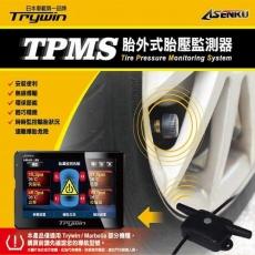 Trywin 12合1車用整合機專屬選配胎壓偵測器