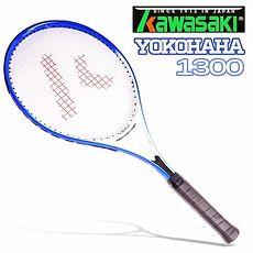 Kawasaki YOKOHAHA 1300 專業鋁合金網球拍