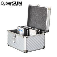 CyberSLIM B310 鋁殼硬碟保險箱 防震 防水