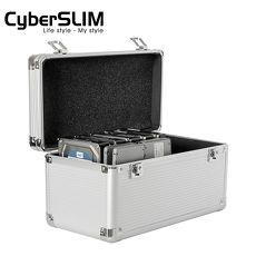 CyberSLIM B308 鋁殼硬碟保險箱 防震 防水