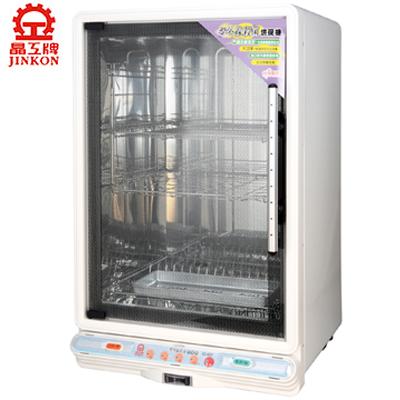 【晶工牌】三層紫外線殺菌烘碗機 EO-9051