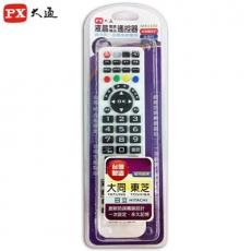 PX大通 大同/東芝/日立 全機型電視遙控器 MR1100