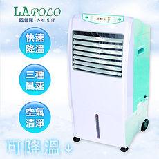 LAPOLO藍普諾 微電腦遙控定時冰冷扇 TW-8483