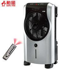 勳風冰霧活氧降溫冰涼水冷氣冰霧扇_旗艦版(附冰晶罐) HF-5098HC