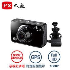 PX大通GPS測速夜視高畫質行車記錄器 A51G