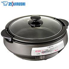 象印 3.7L鐵板萬用鍋 EP-PAF25
