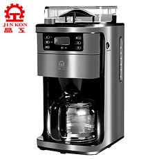 【晶工】全自動研磨美式咖啡機 JK-996 _特賣