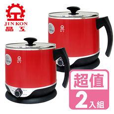 【晶工】2.2L多功能不鏽鋼電碗/美食鍋(超值二入組) JK-201