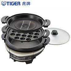 【虎牌】三合一多功能萬用電火鍋5.0L CQD-B30R