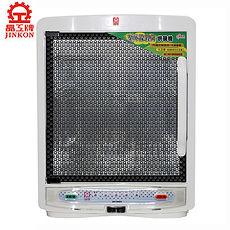 【晶工牌】三層紫外線殺菌烘碗機 EO-9053