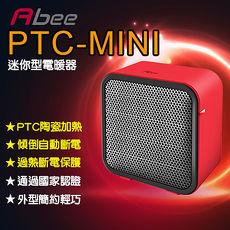 【快譯通Abee】快暖型迷你陶瓷電暖器(紅色) PTC-MINI _特賣