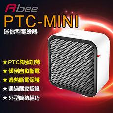 【快譯通Abee】快暖型迷你陶瓷電暖器(白色) PTC-MINI