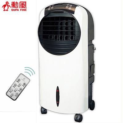 【勳風】20公升冰風暴移動式霧化水冷氣 HF-A910CM 特賣