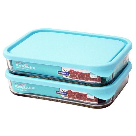 【Glasslock】強化玻璃減油微波保鮮盒 SP-1811