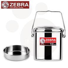 【ZEBRA斑馬】1.4L新型SUS304不鏽鋼提鍋_12cm