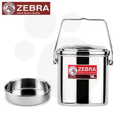 【ZEBRA斑馬】2.0L新型SUS304不鏽鋼提鍋_14cm