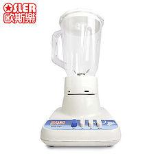 【Osler歐斯樂】塑膠杯碎冰果汁機 HLC-727