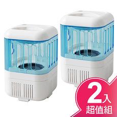 南亞 輕巧型USB捕蚊燈(二入超值組) EF-668