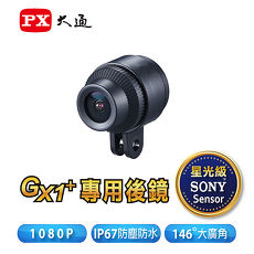 PX大通 高畫質機車記錄器後鏡配件包 BR3+