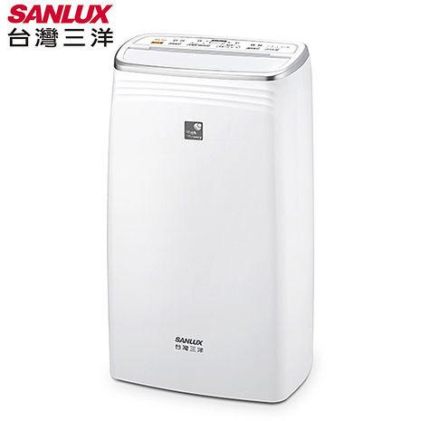 【SANLUX台灣三洋】10.5公升微電腦清淨除濕機 SDH-106M(除濕機特賣)