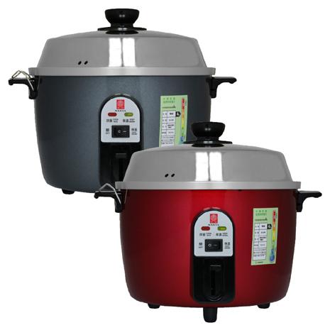 【南亞牌】6人份不鏽鋼電鍋(鐵灰色、寶紅色) EC-206寶紅色