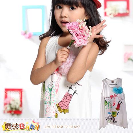 【魔法Baby】DODOMO品牌~立體藍花朵插畫風A型連身裙~k28164~尺碼9