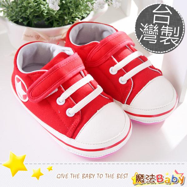 魔法Baby~【KUKI酷奇】台灣製潮星款寶寶鞋/學步鞋(紅)~時尚設計童鞋~sh1016