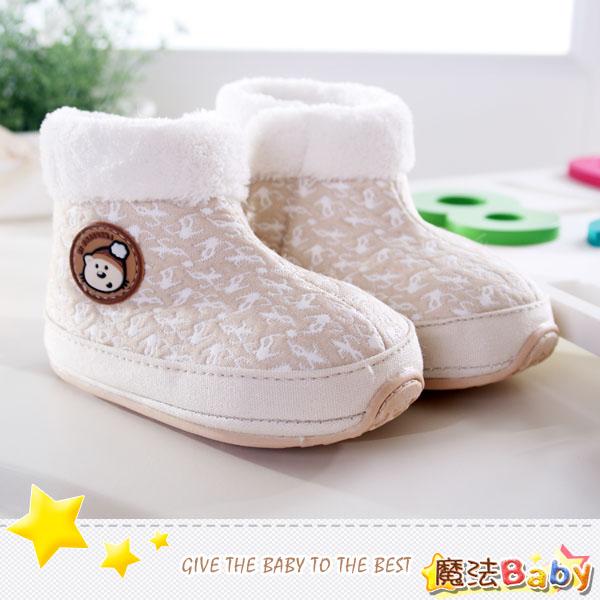 魔法Baby~【KUKI酷奇】聖誕小熊俏雪靴寶寶鞋/學步鞋(杏)~男女童鞋~時尚設計童鞋~sh1269